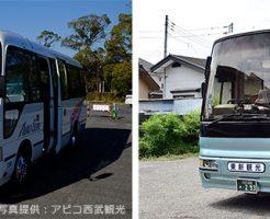 マイクロバスと小型バス