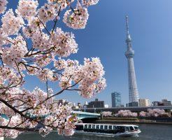 東京の観光スポット