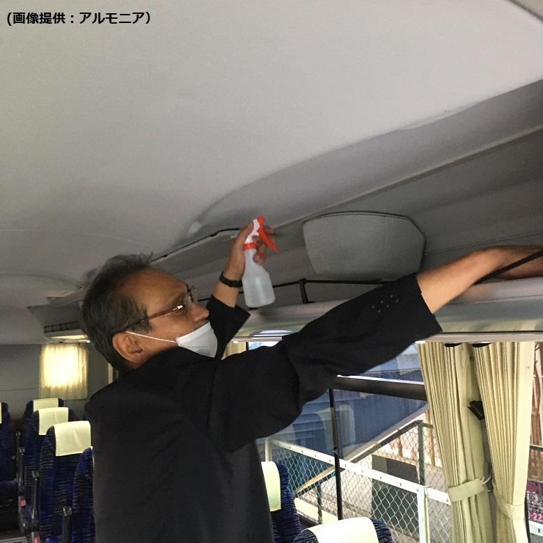 バス車内の清掃と消毒を徹底
